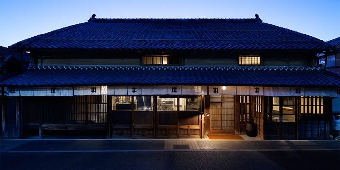 篠山城下町 ホテル NIPPONIA 5枚目の写真