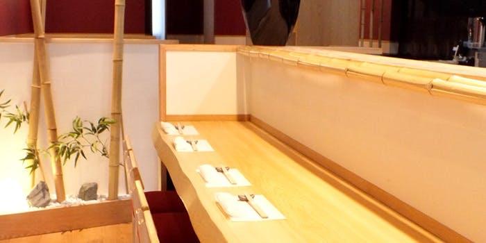 和食&ワイン 芦屋いわい 1枚目の写真
