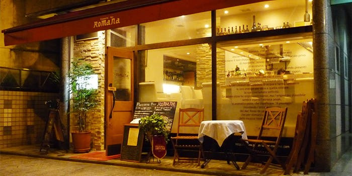 Pizzeria Bar Romana