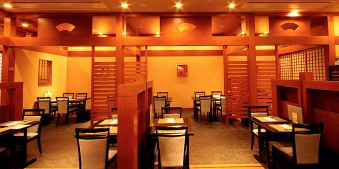 奈良 十三屋 3枚目の写真