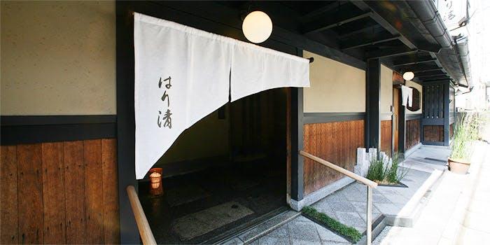 京料理 はり清 2枚目の写真