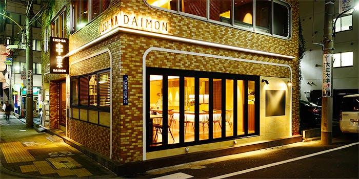 串菜 DAIMON 2枚目の写真