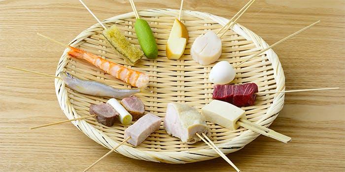 串菜 DAIMON 8枚目の写真