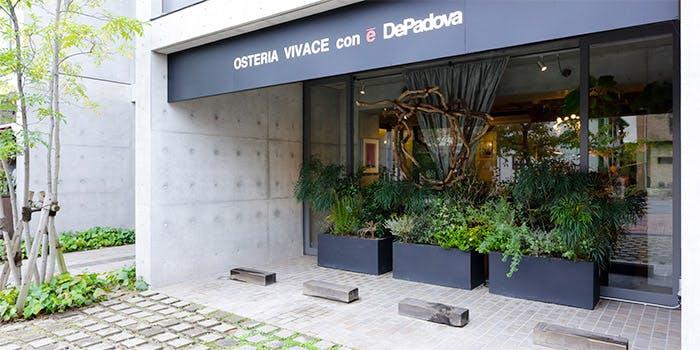 OSTERIA VIVACE con e Depadova 2枚目の写真