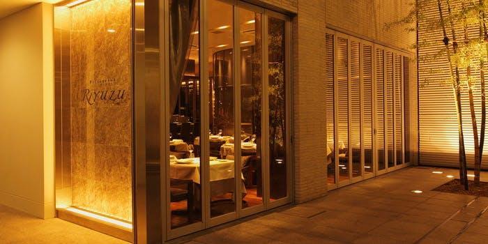 Restaurant Ryuzu 6枚目の写真