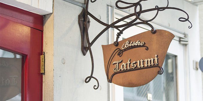 TATSUMI 5枚目の写真