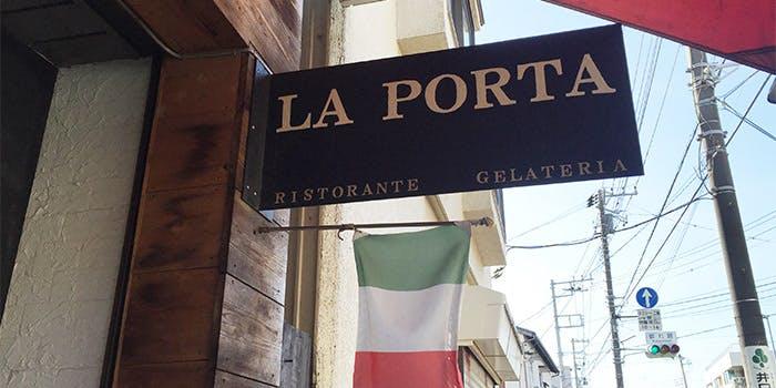 LA PORTA 5枚目の写真