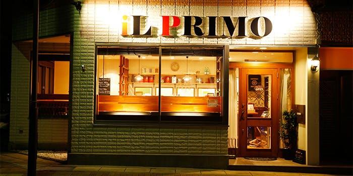 iL PRIMO 2枚目の写真