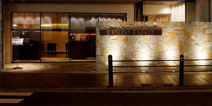 ケンゾーエステイトワイナリー 大阪 2枚目の写真
