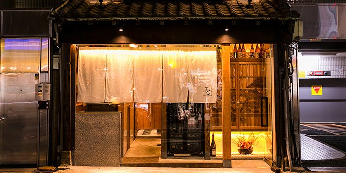 焼肉酒家 壱 -ichi- 5枚目の写真