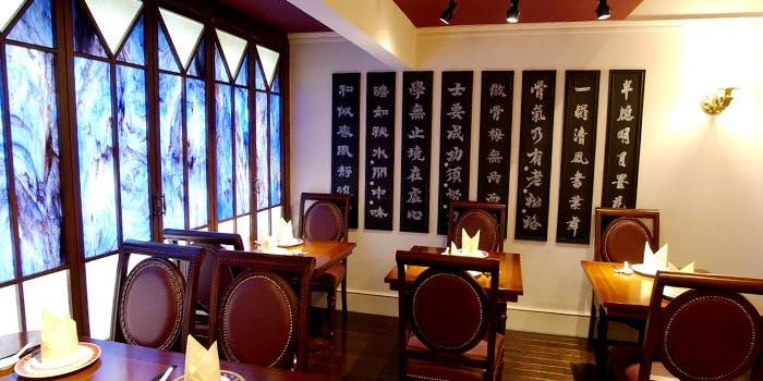 Shanghai Dining 状元樓 自由が丘店 2枚目の写真