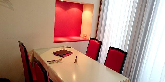 Restaurant subrosa