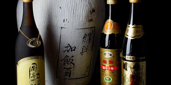 中国料理 桃翠/ANAクラウンプラザホテル沖縄ハーバービュー 10枚目の写真
