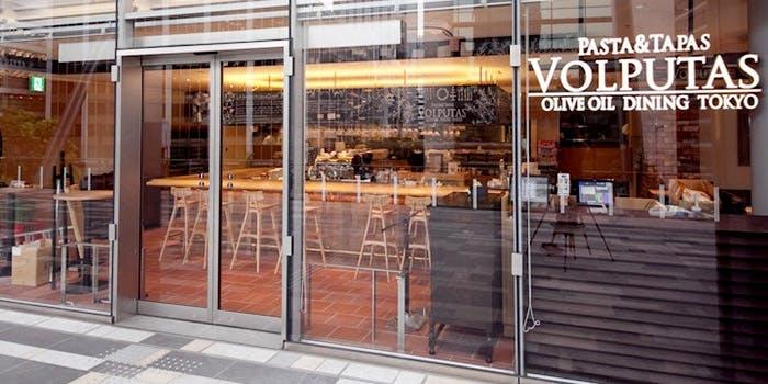ウォルプタス 東京駅グランルーフ店 2枚目の写真