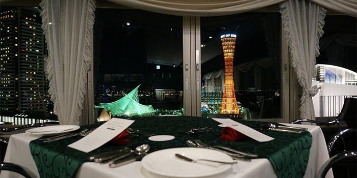 神戸倶楽部/神戸ポートタワーホテル 1枚目の写真