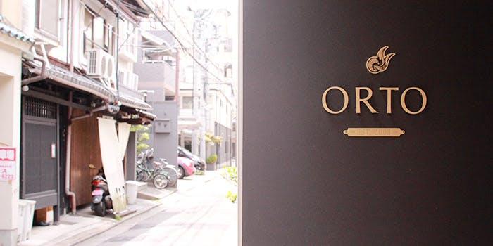 ORTO 3枚目の写真