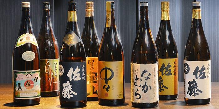 創作料理・銀座 KUSHIMA 10枚目の写真