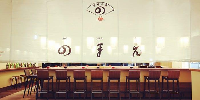 日本酒バル のまえ 1枚目の写真