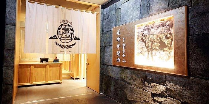 尾崎牛焼肉 銀座 ひむか 3枚目の写真