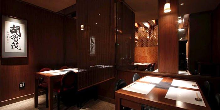 天ぷら&フィッシュバル ころも/ホテルパークサイド 1枚目の写真