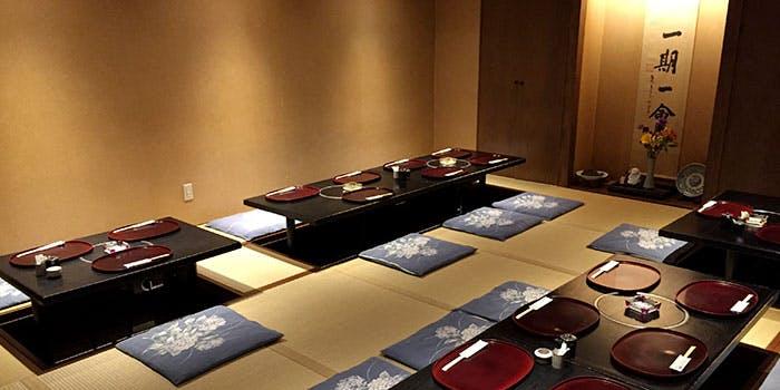 日本料理 十方 1枚目の写真