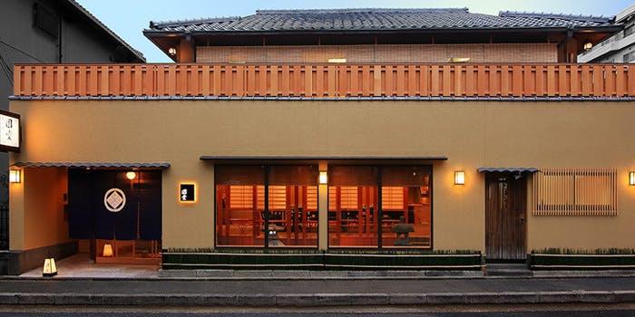 天ぷら 圓堂 岡崎邸 6枚目の写真