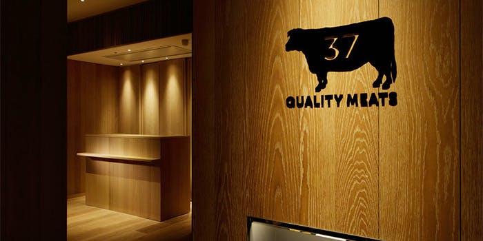 37 Quality Meats�i37�N�H���e�B�[�~�[�c�j