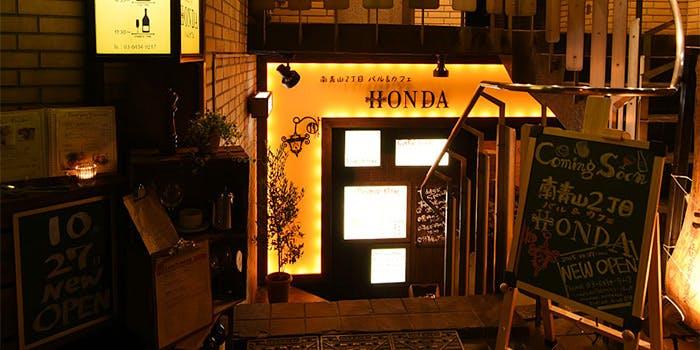 フレンチバル HONDA 3枚目の写真