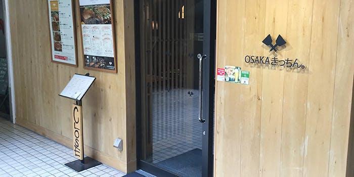 OSAKAきっちん。虎ノ門店 2枚目の写真