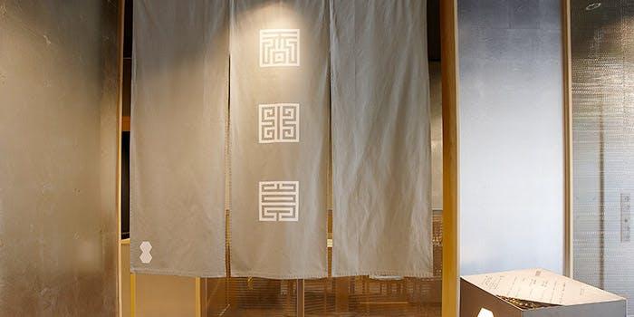 瓢喜 香水亭 新橋店 2枚目の写真