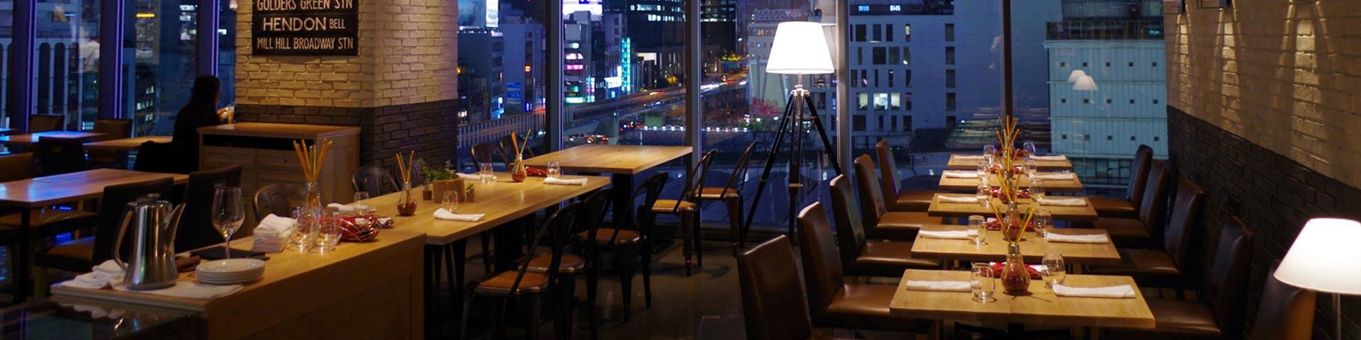 渋谷ヒカリエ レストラン
