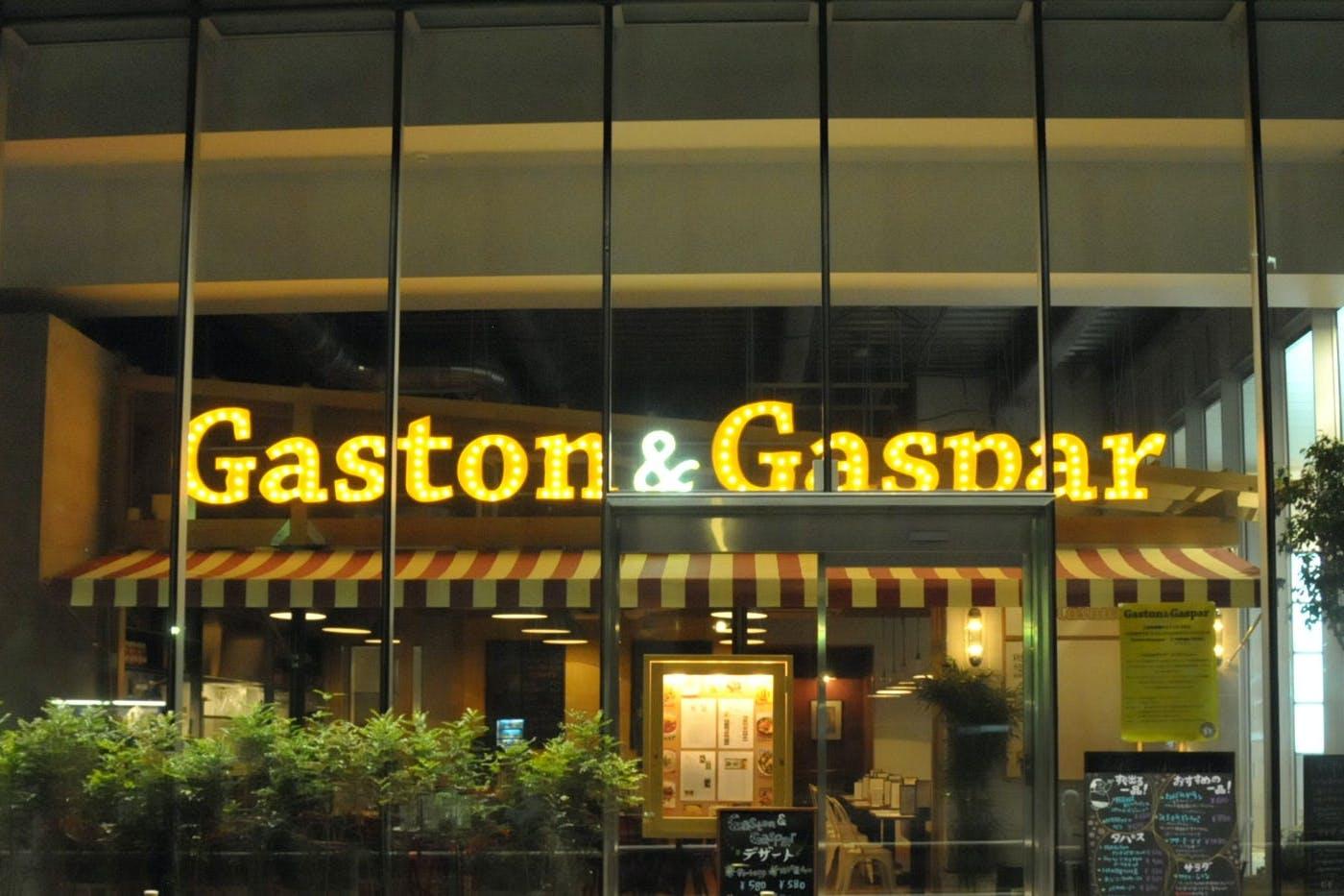 Gaston��Gaspar �Z�{��
