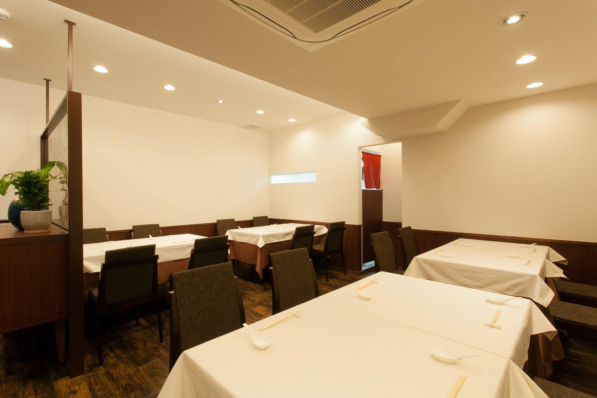 Chinese Restaurant ���̕�