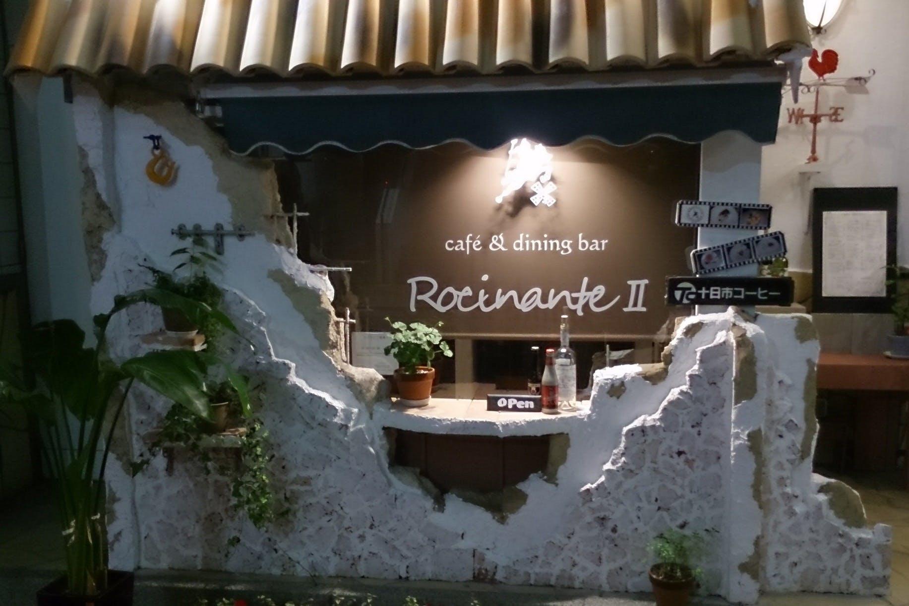 �z�e���R�鉮 cafe��diningbar ���V�i���eII