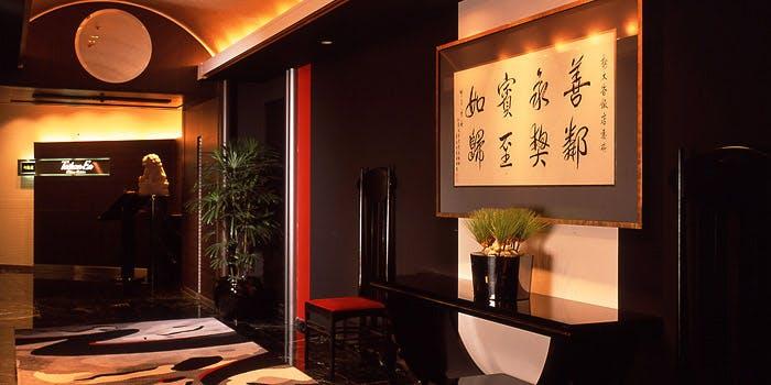 5位 フカヒレの姿煮が大人気!「大観苑 ホテルニューオータニ大阪内」の写真1