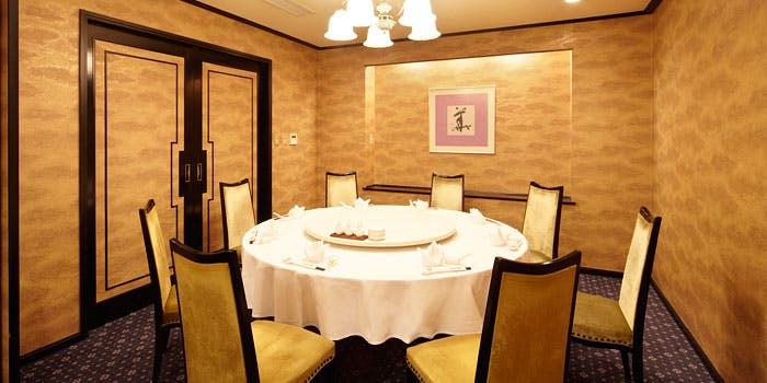 5位 北京料理/個室予約可「中国料理 満楼日園」の写真2
