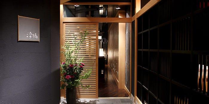 4位 日本料理/個室予約可「日本料理 浮橋」の写真1