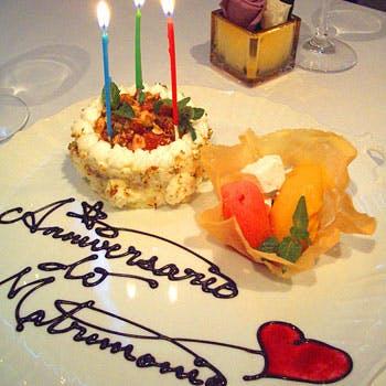 【食前酒付】メッセージプレート付デザートでお祝い 冷温前菜、パスタ、アクアパッツァ、カフェなど全6品