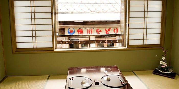 2位 個室予約可!京懐石料理「先斗町 ふじ田」の写真2