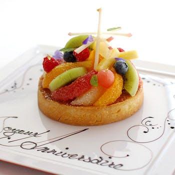 【丸ビルプレミアムレストラン】パティシエ特製ケーキ付き!夏の味覚たっぷりで愉しむアニバーサリーランチ