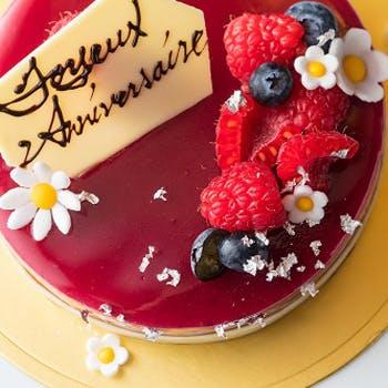 一日3組限定 大切な方とのご記念日に〜パティシエ特製ケーキでお祝い〜