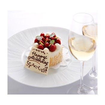 【ホールケーキ&乾杯スパークリングワイン付】11年連続1ツ星!自慢のテリーヌを含むアニバーサリープラン