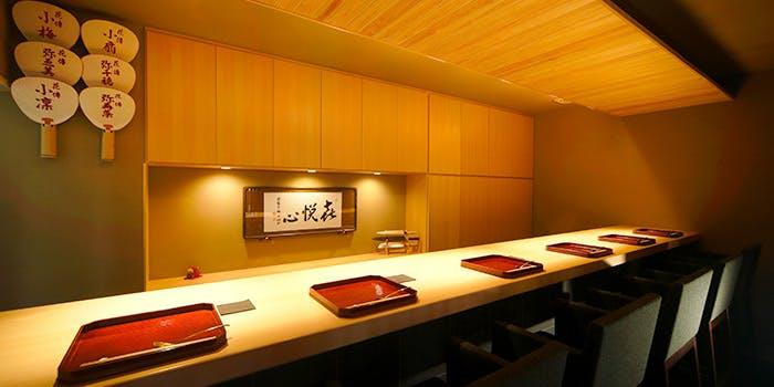5位 個室予約可!京料理「嵐山 さくら」の写真1
