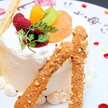 【アニバーサリープラン】乾杯ドリンク&デザート盛り合わせ!シェフにおまかせのWメイン贅沢フレンチ!