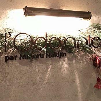 【Xmas2017】大切な人と銀座で過ごすクリスマス!聖夜を彩るXmasスペシャルディナーコースA<12/23〜25>