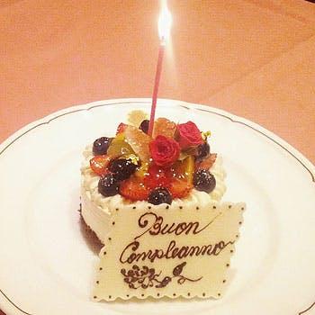 お祝いのホールケーキ&乾杯のスプマンテ、メイン付きの全4品コース!通常