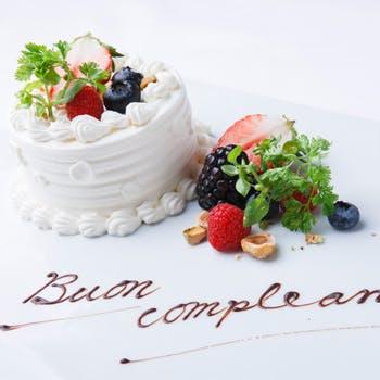 リストランテ プリミ・バチの写真