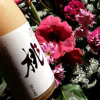 【ランチ】ステーキ丼とお刺身御膳と梅酒・桃酒・ロゼスパークリングワイン1ドリンク4169円→2600円