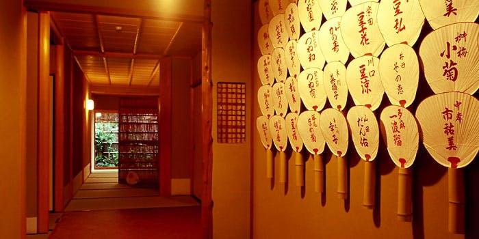 29位 個室予約可!京料理「建仁寺 祇園丸山」の写真2