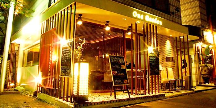 1位 個室予約可!日本料理「One Garden 渋谷桜丘店」の写真1